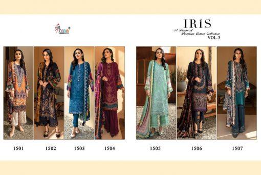 Shree Fabs Iris Vol 3 Premium Cotton Collection Salwar Suit Wholesale Catalog 7 Pcs 16 510x342 - Shree Fabs Iris Vol 3 Premium Cotton Collection Salwar Suit Wholesale Catalog 7 Pcs