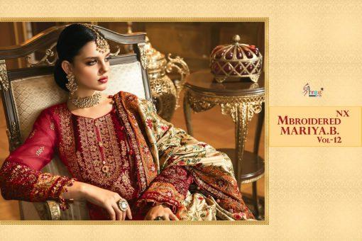 Shree Fabs Mbroidered Mariya B Vol 12 Nx Salwar Suit Wholesale Catalog 3 Pcs 4 510x340 - Shree Fabs Mbroidered Mariya B Vol 12 Nx Salwar Suit Wholesale Catalog 3 Pcs