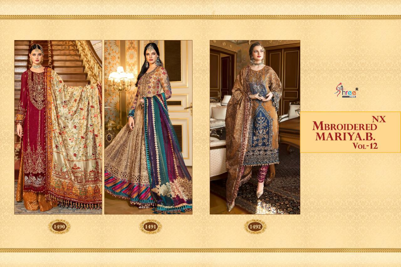Shree Fabs Mbroidered Mariya B Vol 12 Nx Salwar Suit Wholesale Catalog 3 Pcs 6 - Shree Fabs Mbroidered Mariya B Vol 12 Nx Salwar Suit Wholesale Catalog 3 Pcs
