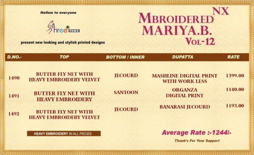 Shree Fabs Mbroidered Mariya B Vol 12 Nx Salwar Suit Wholesale Catalog 3 Pcs 7 510x312 - Shree Fabs Mbroidered Mariya B Vol 12 Nx Salwar Suit Wholesale Catalog 3 Pcs