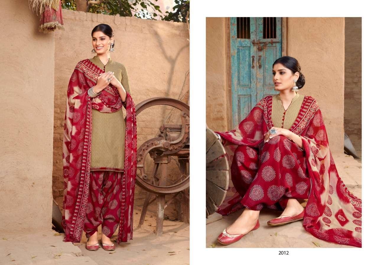 Sweety Pankhi Vol 2 Salwar Suit Wholesale Catalog 12 Pcs 2 - Sweety Pankhi Vol 2 Salwar Suit Wholesale Catalog 12 Pcs