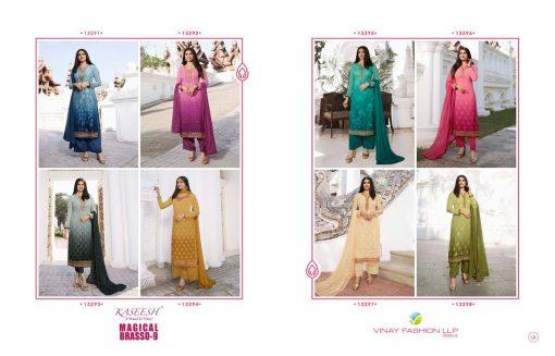 Vinay Kaseesh Magical Brasso Vol 9 Prachi Desai Salwar Suit Wholesale Catalog 8 Pcs 11 510x327 - Vinay Kaseesh Magical Brasso Vol 9 Prachi Desai Salwar Suit Wholesale Catalog 8 Pcs