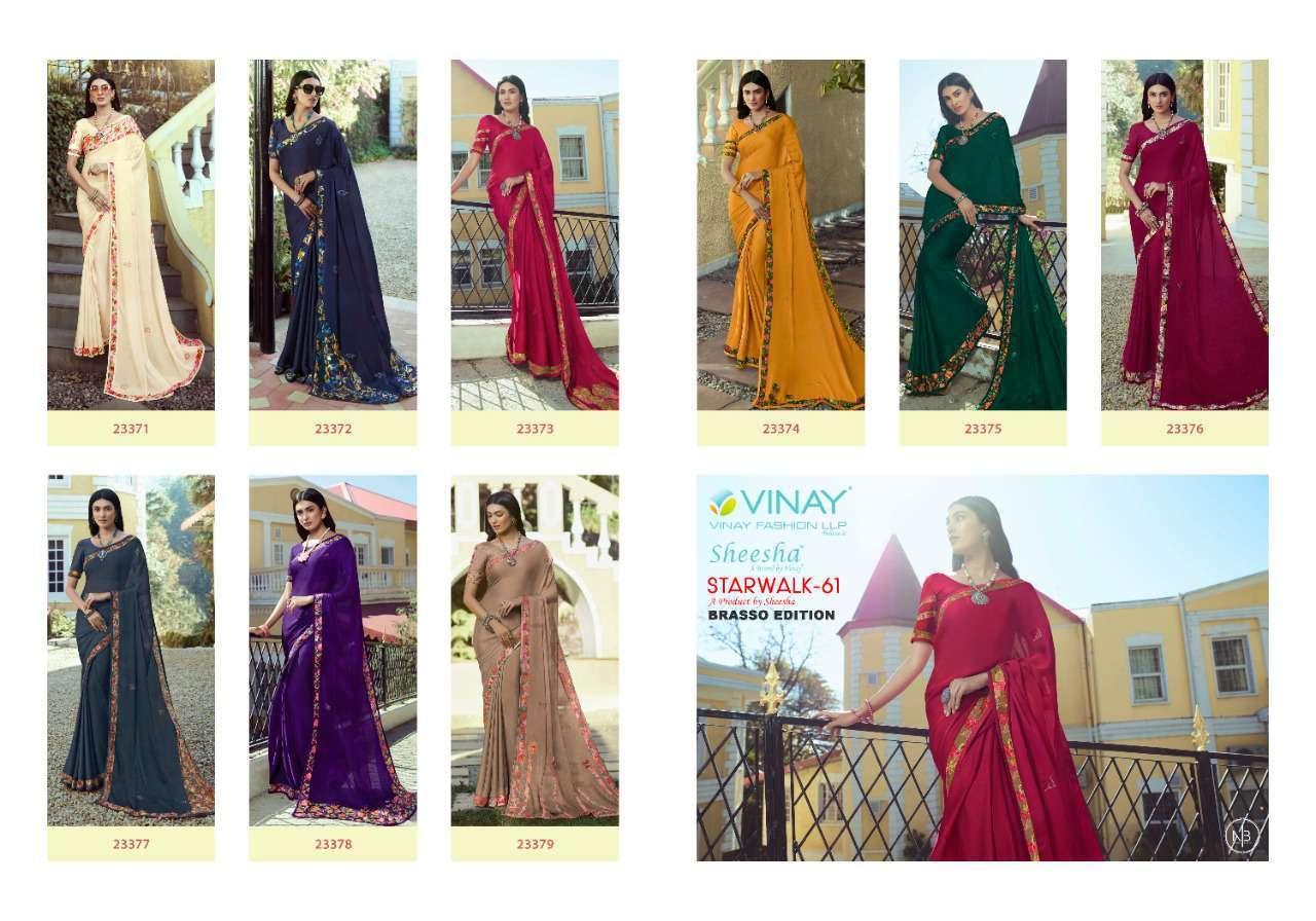 Vinay Sheesha Starwalk Vol 61 Digital Saree Sari Wholesale Catalog 9 Pcs 11 - Vinay Sheesha Starwalk Vol 61 Digital Saree Sari Wholesale Catalog 9 Pcs
