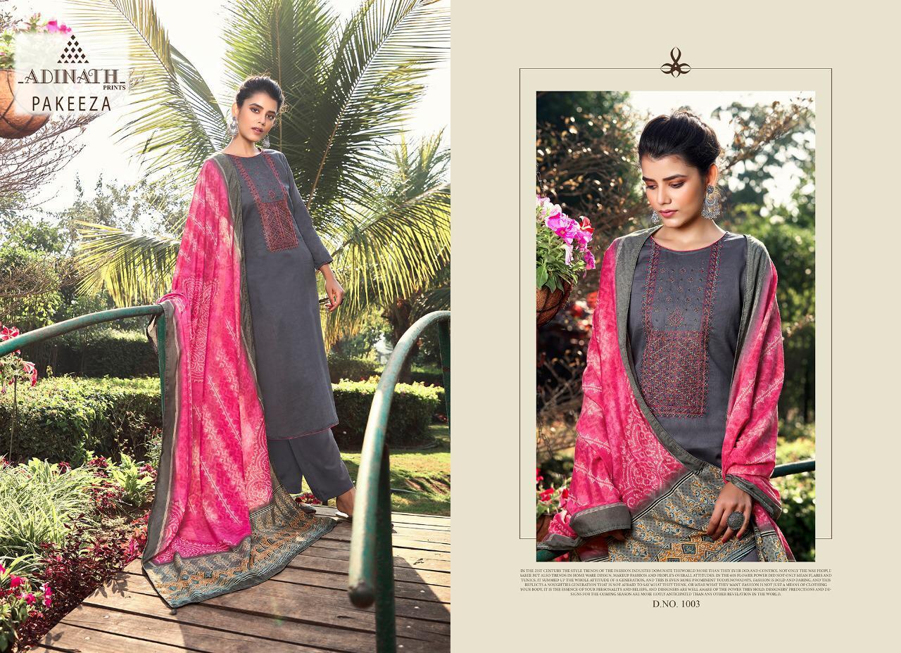Adinath Pakeeza Salwar Suit Wholesale Catalog 6 Pcs 6 - Adinath Pakeeza Salwar Suit Wholesale Catalog 6 Pcs