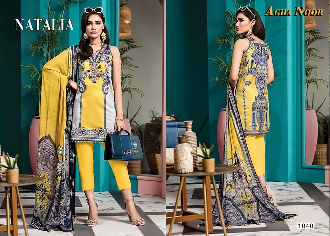 Agha Noor Vol 3 Luxury Lawn Collection Salwar Suit Wholesale Catalog 10 Pcs 9 - Agha Noor Vol 3 Luxury Lawn Collection Salwar Suit Wholesale Catalog 10 Pcs