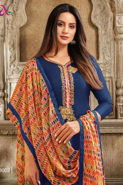 Angroop Dairy Milk Vol 33 Salwar Suit Wholesale Catalog 16 Pcs