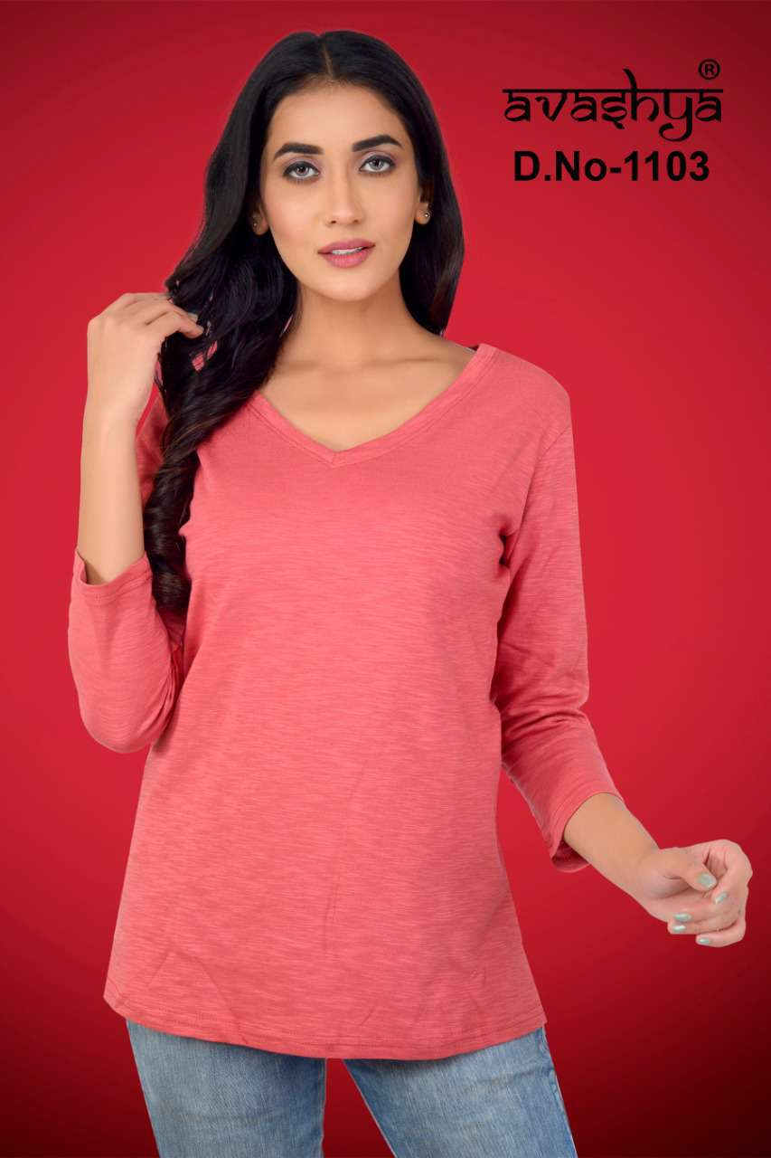 Avashya Retro Solids Vol 52 T-Shirt Wholesale Catalog 9 Pcs