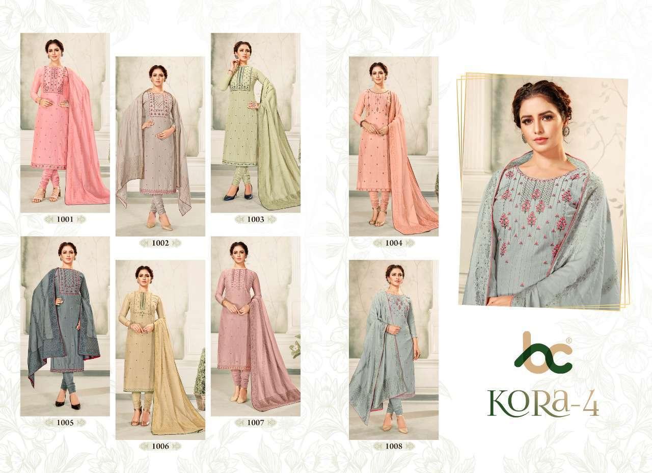 Brij Kora Vol 4 Salwar Suit Wholesale Catalog 8 Pcs 18 - Brij Kora Vol 4 Salwar Suit Wholesale Catalog 8 Pcs