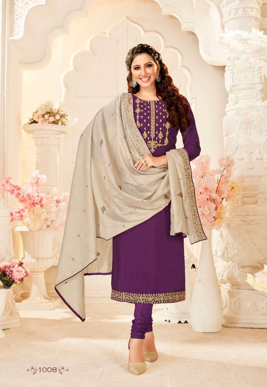 Brij Saira Salwar Suit Wholesale Catalog 8 Pcs 11 - Brij Saira Salwar Suit Wholesale Catalog 8 Pcs