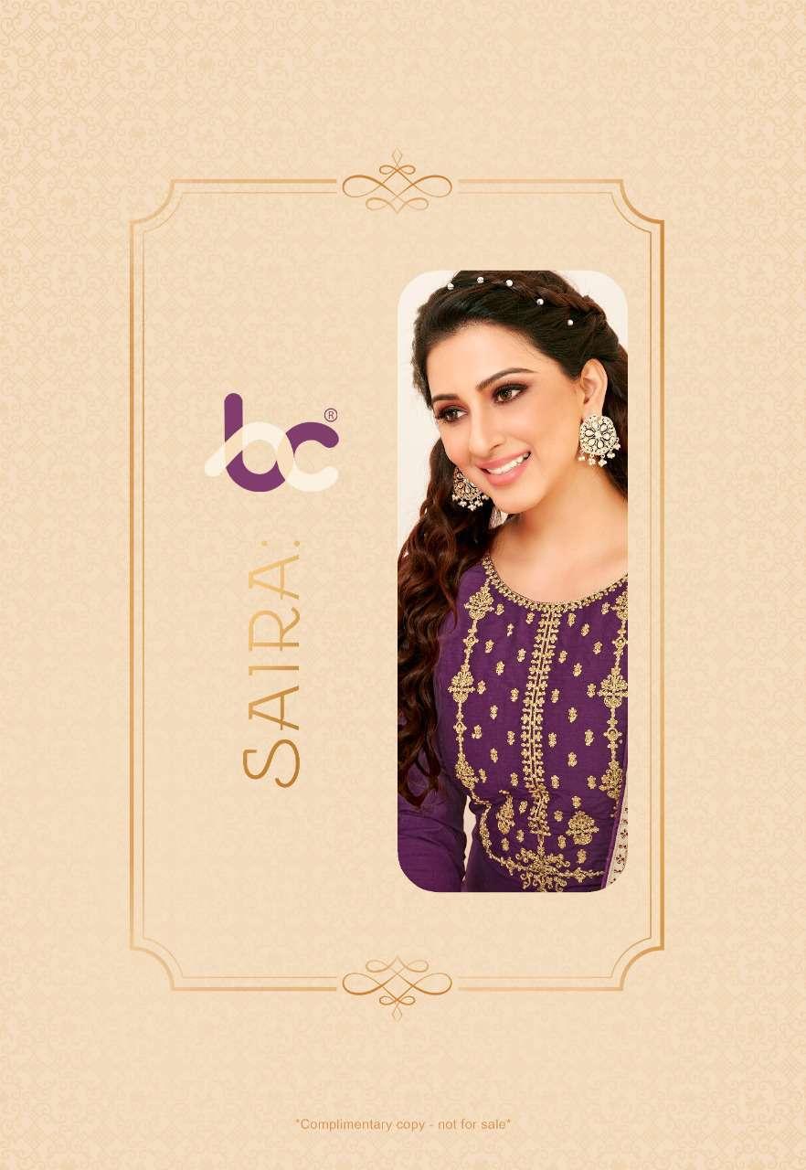 Brij Saira Salwar Suit Wholesale Catalog 8 Pcs 13 - Brij Saira Salwar Suit Wholesale Catalog 8 Pcs