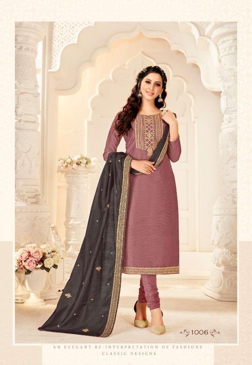 Brij Saira Salwar Suit Wholesale Catalog 8 Pcs 16 - Brij Saira Salwar Suit Wholesale Catalog 8 Pcs