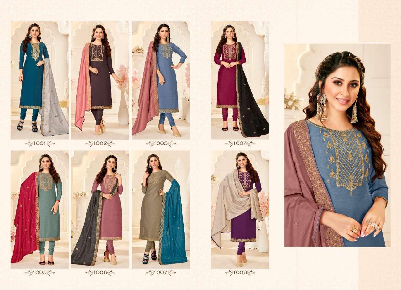 Brij Saira Salwar Suit Wholesale Catalog 8 Pcs 19 - Brij Saira Salwar Suit Wholesale Catalog 8 Pcs