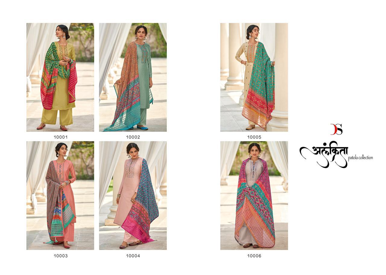 Deepsy Alankrita Salwar Suit Wholesale Catalog 6 Pcs 13 - Deepsy Alankrita Salwar Suit Wholesale Catalog 6 Pcs