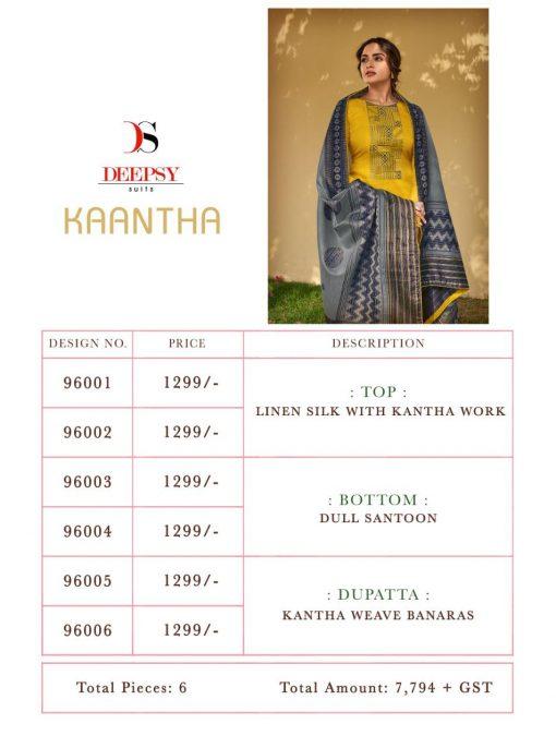Deepsy Kaantha Salwar Suit Wholesale Catalog 6 Pcs 13 510x686 - Deepsy Kaantha Salwar Suit Wholesale Catalog 6 Pcs