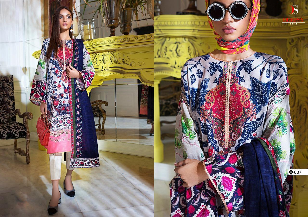 Deepsy Mahey Salwar Suit Wholesale Catalog 7 Pcs 1 - Deepsy Mahey Salwar Suit Wholesale Catalog 7 Pcs