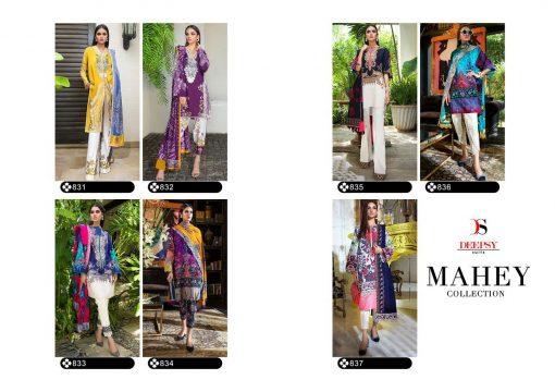 Deepsy Mahey Salwar Suit Wholesale Catalog 7 Pcs 2 510x360 - Deepsy Mahey Salwar Suit Wholesale Catalog 7 Pcs