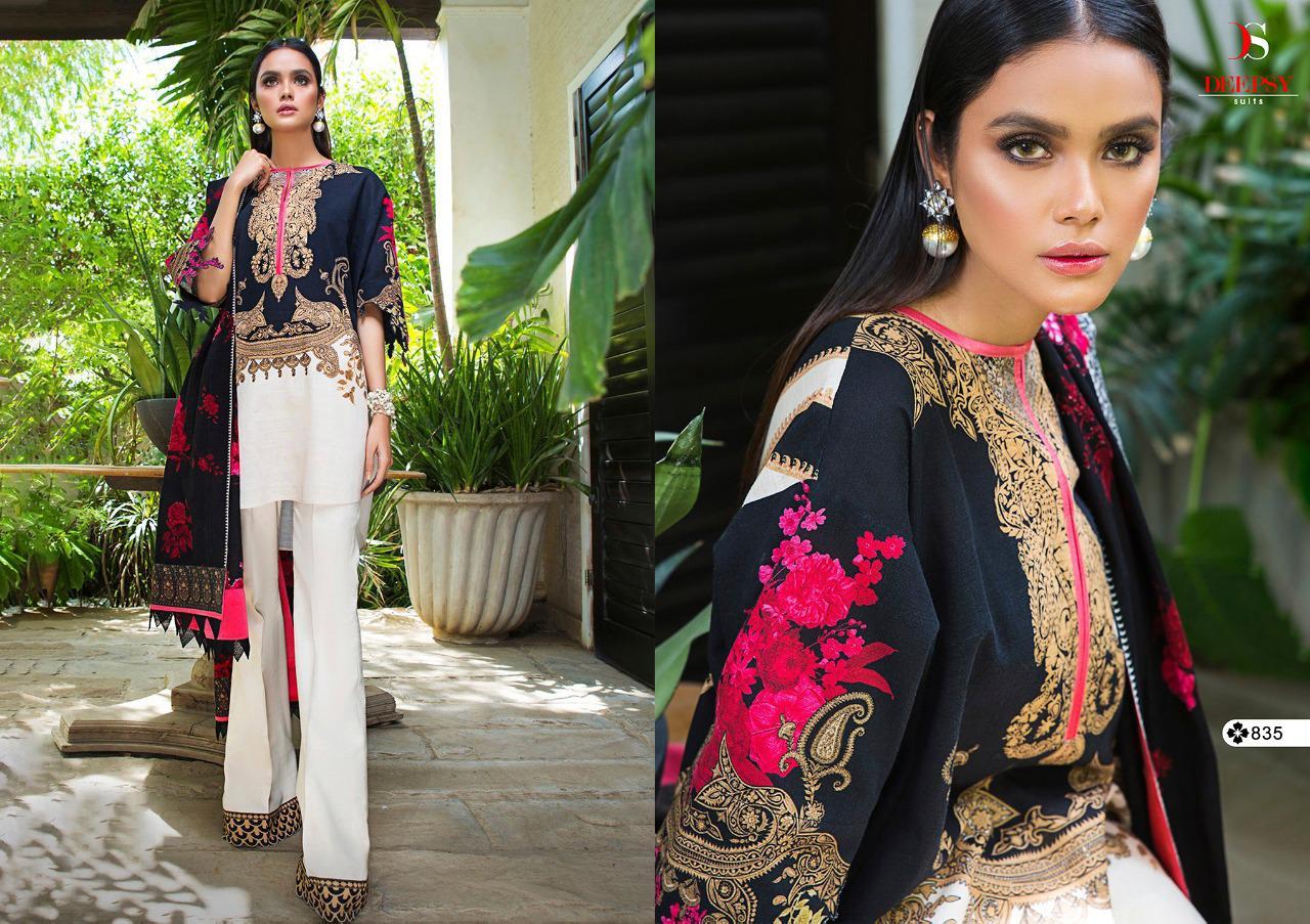 Deepsy Mahey Salwar Suit Wholesale Catalog 7 Pcs 3 - Deepsy Mahey Salwar Suit Wholesale Catalog 7 Pcs