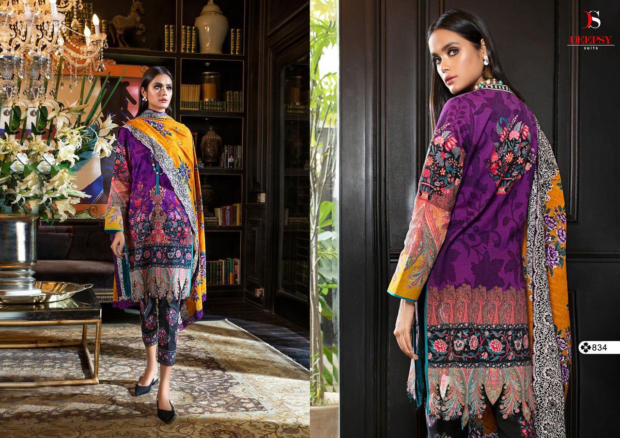 Deepsy Mahey Salwar Suit Wholesale Catalog 7 Pcs 4 - Deepsy Mahey Salwar Suit Wholesale Catalog 7 Pcs