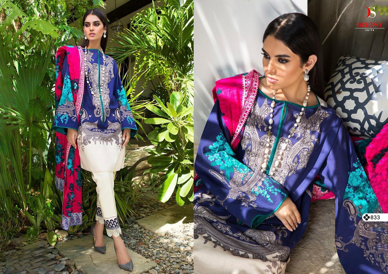 Deepsy Mahey Salwar Suit Wholesale Catalog 7 Pcs 5 - Deepsy Mahey Salwar Suit Wholesale Catalog 7 Pcs