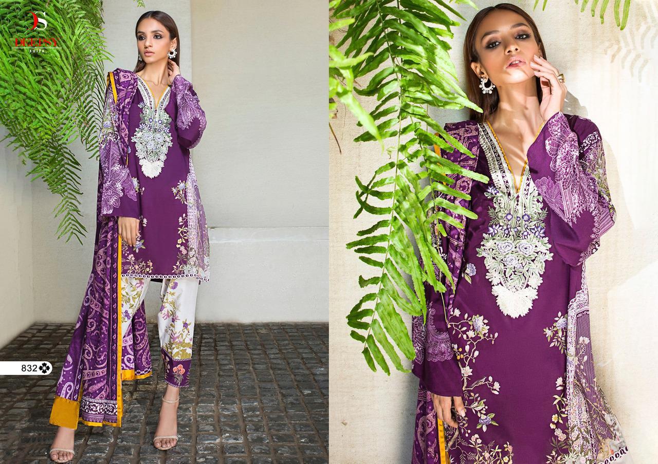 Deepsy Mahey Salwar Suit Wholesale Catalog 7 Pcs 6 - Deepsy Mahey Salwar Suit Wholesale Catalog 7 Pcs