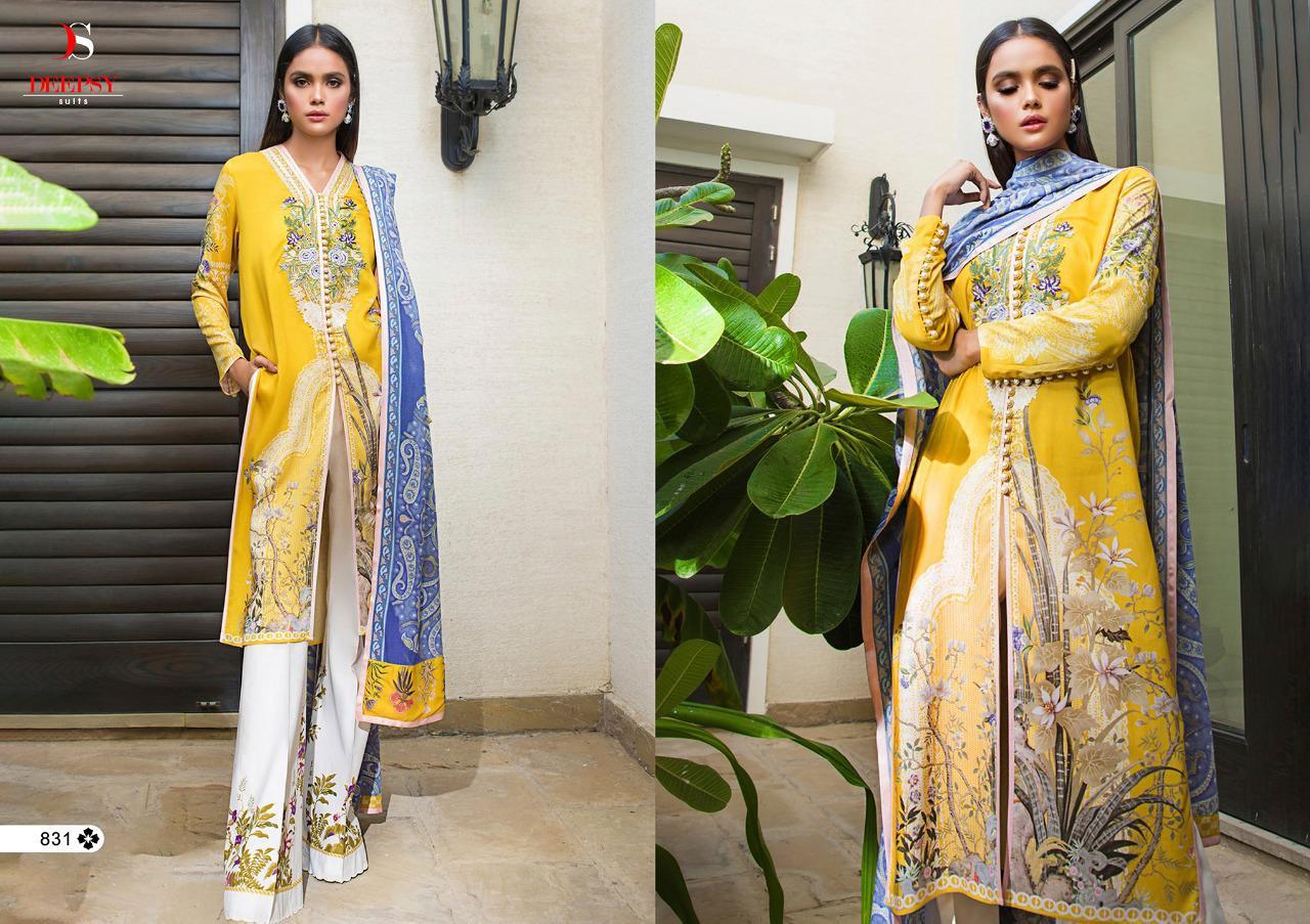 Deepsy Mahey Salwar Suit Wholesale Catalog 7 Pcs 7 - Deepsy Mahey Salwar Suit Wholesale Catalog 7 Pcs