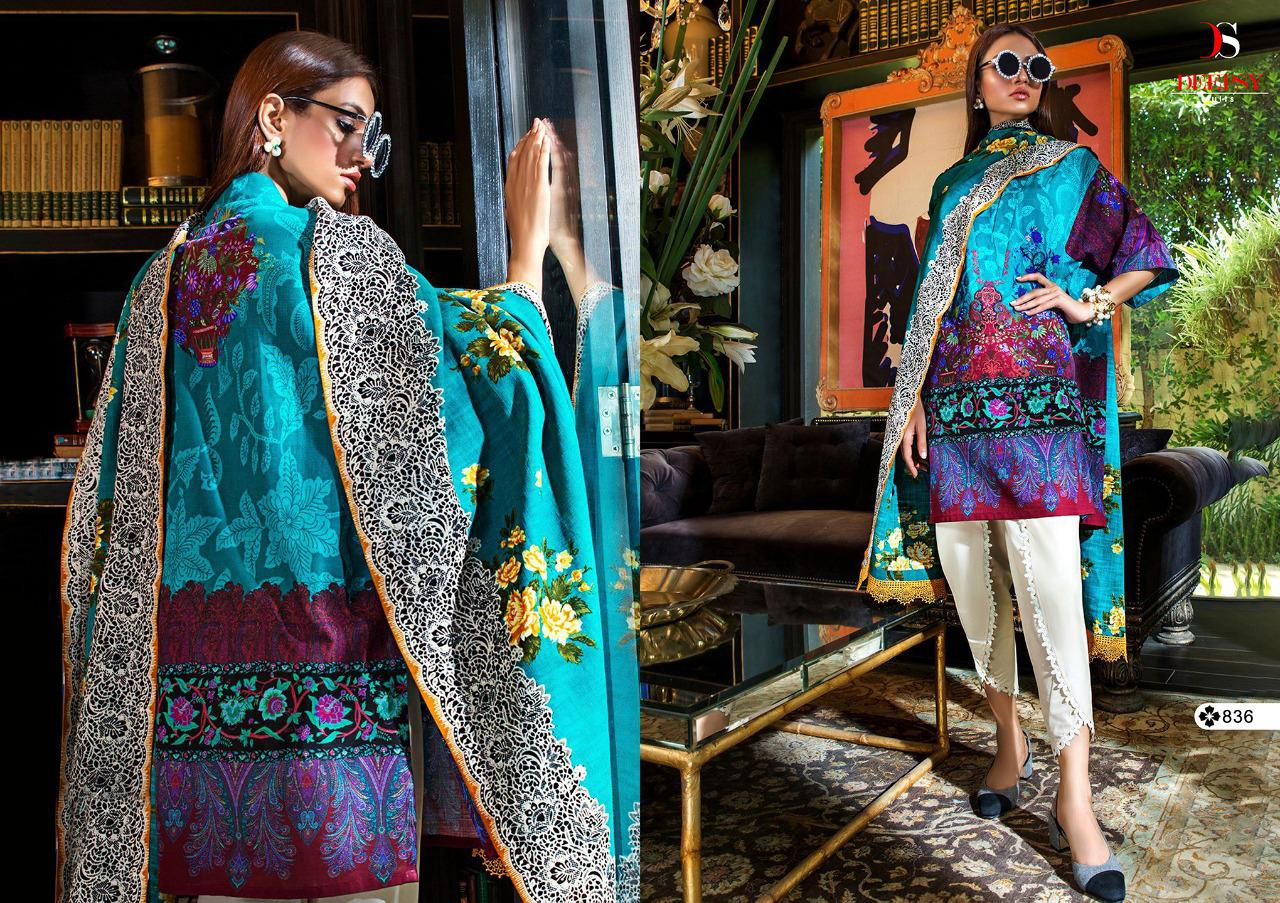 Deepsy Mahey Salwar Suit Wholesale Catalog 7 Pcs 8 - Deepsy Mahey Salwar Suit Wholesale Catalog 7 Pcs