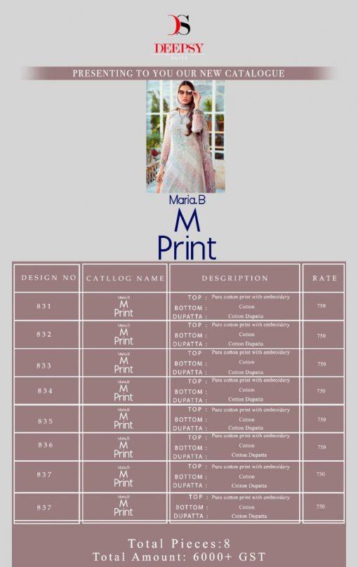 Deepsy Maria B M Print Salwar Suit Wholesale Catalog 8 Pcs 12 510x808 - Deepsy Maria B M Print Salwar Suit Wholesale Catalog 8 Pcs
