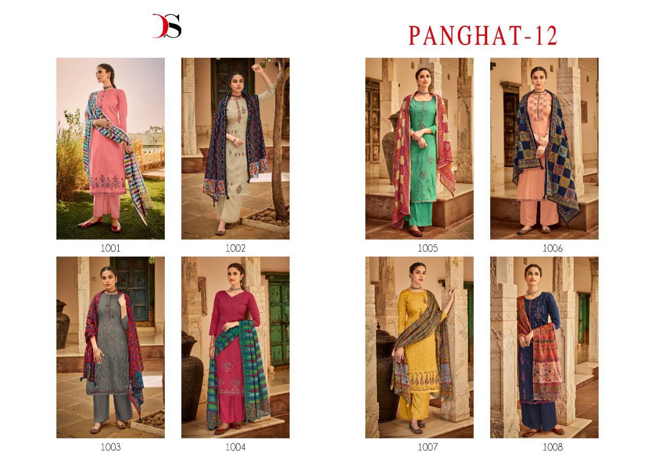 Deepsy Panghat Vol 12 Salwar Suit Wholesale Catalog 6 Pcs 13 - Deepsy Panghat Vol 12 Salwar Suit Wholesale Catalog 8 Pcs