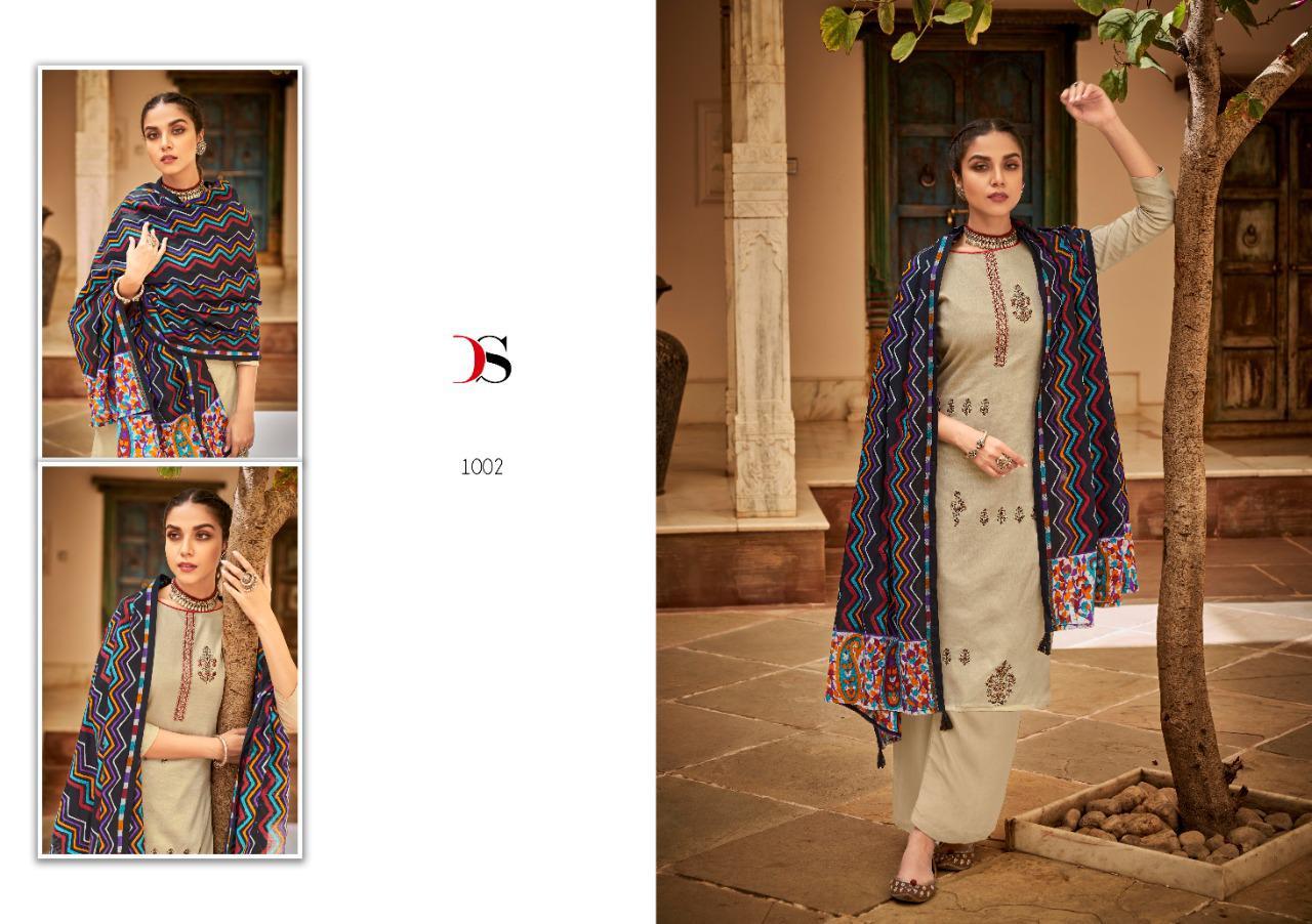 Deepsy Panghat Vol 12 Salwar Suit Wholesale Catalog 6 Pcs 5 - Deepsy Panghat Vol 12 Salwar Suit Wholesale Catalog 8 Pcs