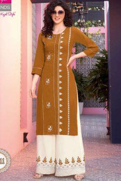Diya Trends Biba's Vol 8 by Kajal Style Kurti with Palazzo Pant Wholesale Catalog 14 Pcs