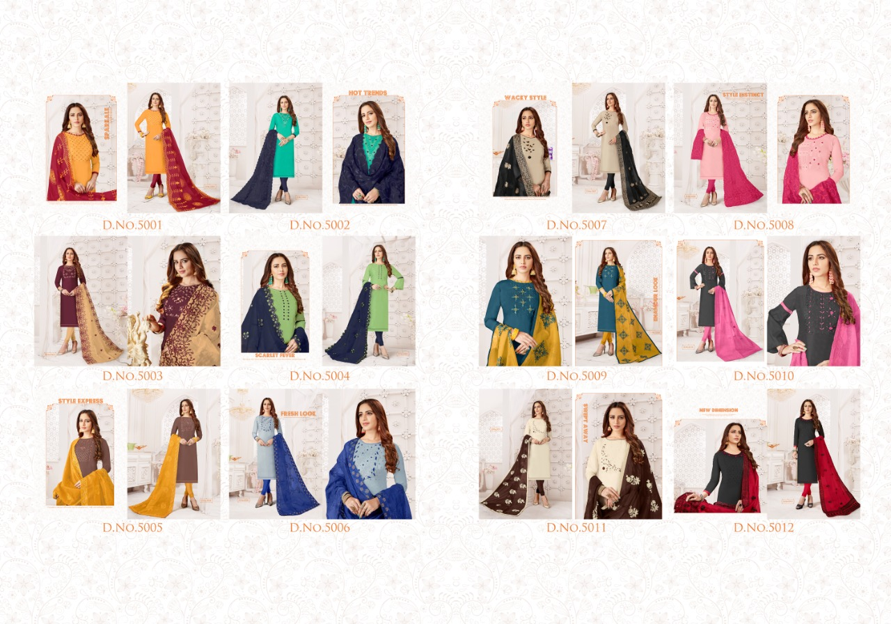 Fashion Floor Royal Touch Salwar Suit Wholesale Catalog 12 Pcs 14 - Fashion Floor Royal Touch Salwar Suit Wholesale Catalog 12 Pcs