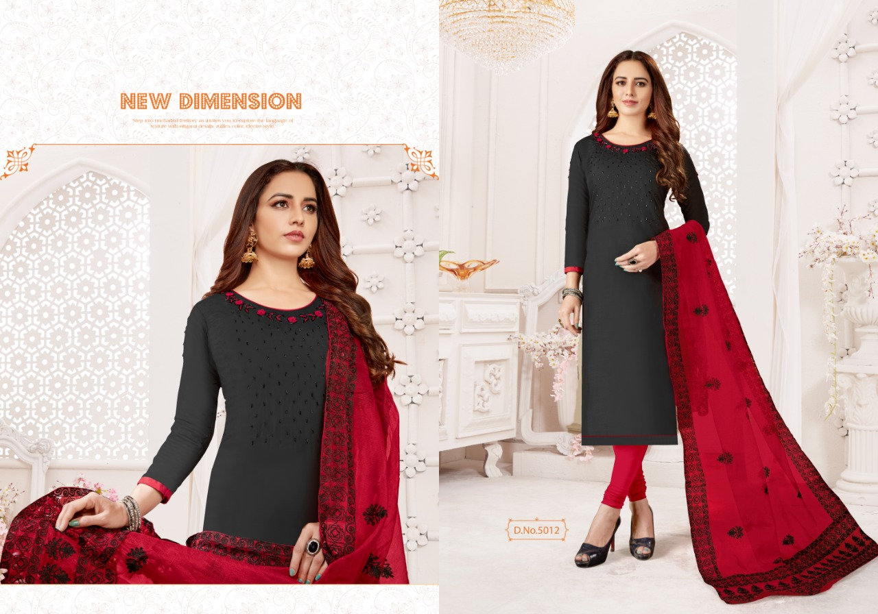 Fashion Floor Royal Touch Salwar Suit Wholesale Catalog 12 Pcs 15 - Fashion Floor Royal Touch Salwar Suit Wholesale Catalog 12 Pcs