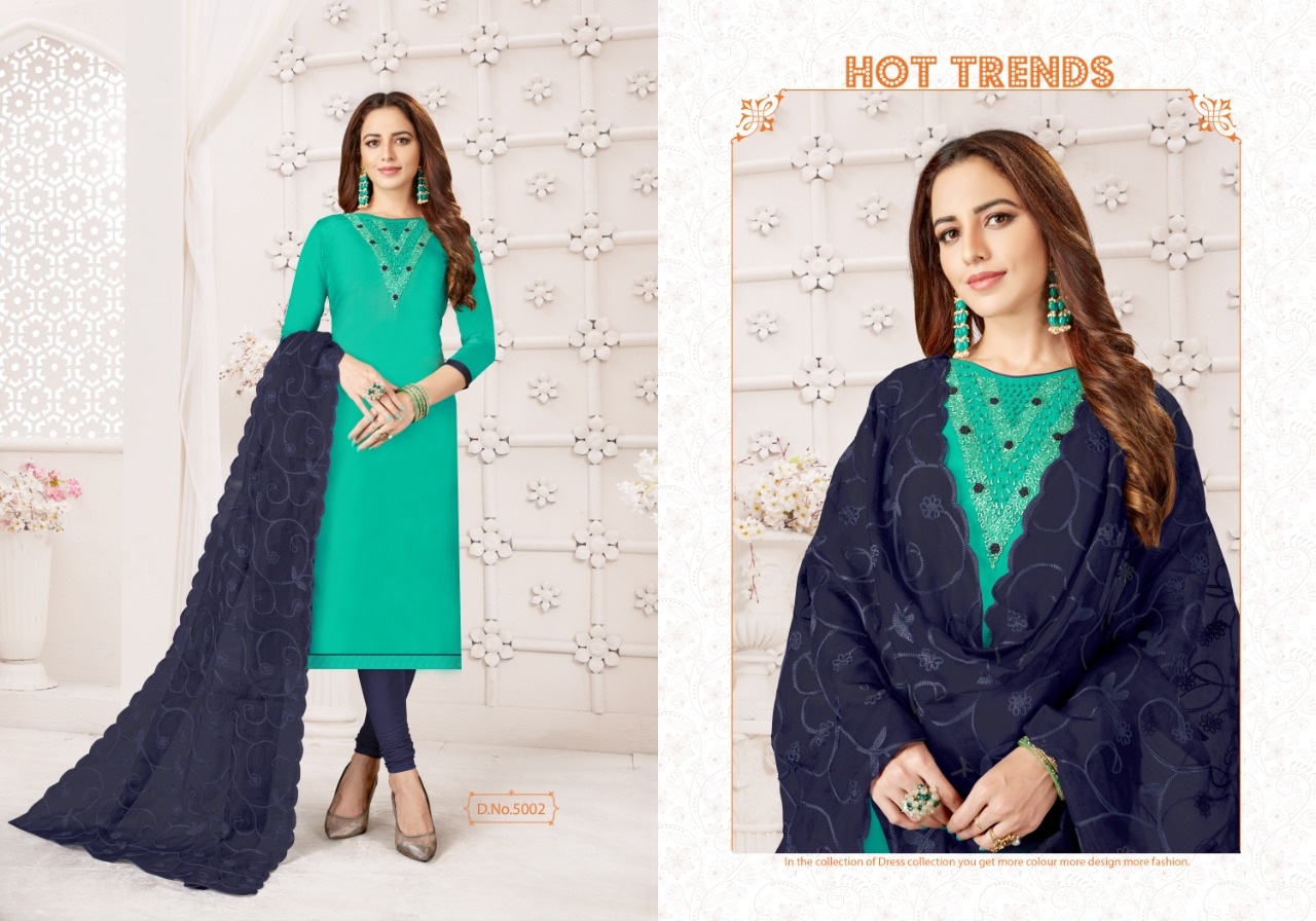 Fashion Floor Royal Touch Salwar Suit Wholesale Catalog 12 Pcs 7 - Fashion Floor Royal Touch Salwar Suit Wholesale Catalog 12 Pcs