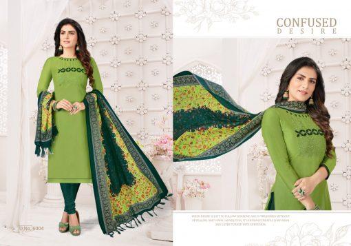 Fashion Floor Star Look Salwar Suit Wholesale Catalog 12 Pcs 4 510x357 - Fashion Floor Star Look Salwar Suit Wholesale Catalog 12 Pcs