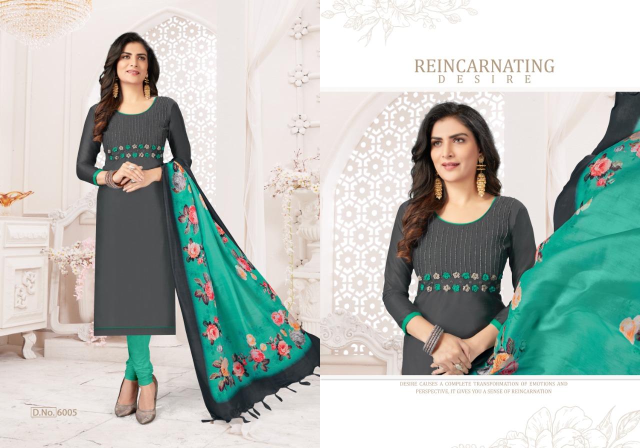 Fashion Floor Star Look Salwar Suit Wholesale Catalog 12 Pcs 6 - Fashion Floor Star Look Salwar Suit Wholesale Catalog 12 Pcs