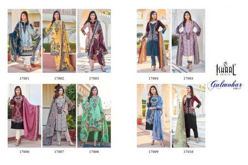 Ishaal Gulmohar Vol 17 Salwar Suit Wholesale Catalog 10 Pcs 21 510x340 - Ishaal Gulmohar Vol 17 Salwar Suit Wholesale Catalog 10 Pcs