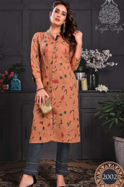 Kajal Style Fashion Paradise Vol 2 Kurti with Palazzo Sharara Pant Skirt Wholesale Catalog 6 Pcs