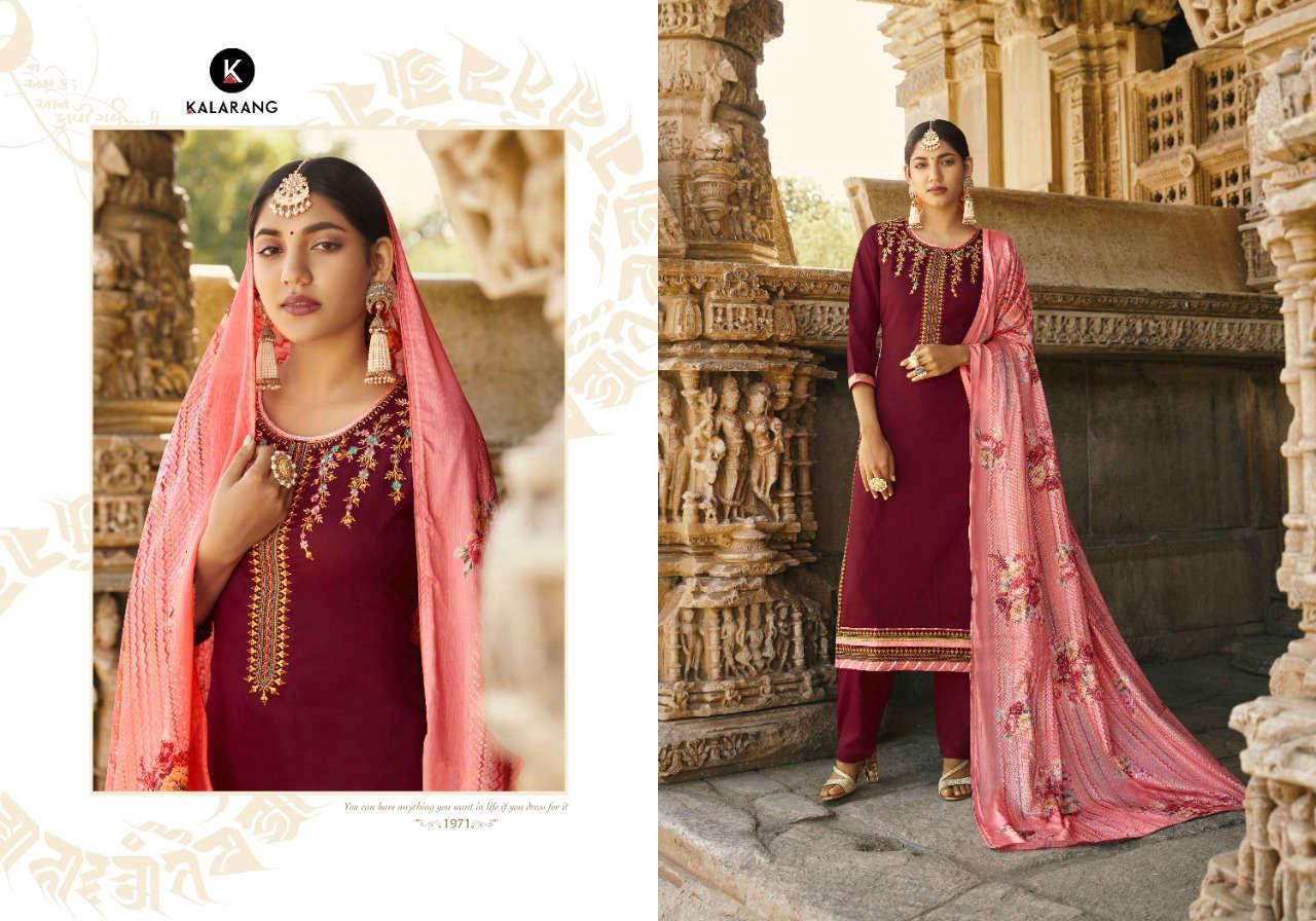 Kalarang Kanika by Kessi Salwar Suit Wholesale Catalog 4 Pcs 4 - Kalarang Kanika by Kessi Salwar Suit Wholesale Catalog 4 Pcs
