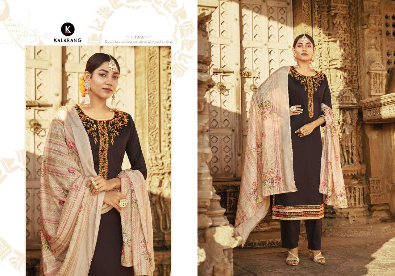 Kalarang Kanika by Kessi Salwar Suit Wholesale Catalog 4 Pcs 6 - Kalarang Kanika by Kessi Salwar Suit Wholesale Catalog 4 Pcs