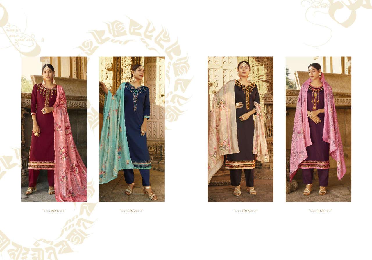 Kalarang Kanika by Kessi Salwar Suit Wholesale Catalog 4 Pcs 7 - Kalarang Kanika by Kessi Salwar Suit Wholesale Catalog 4 Pcs