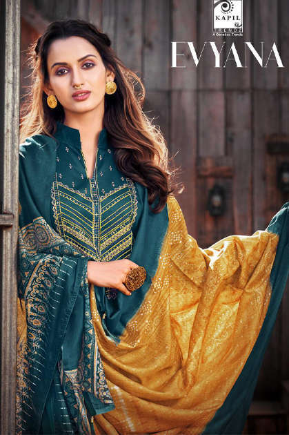 Kapil Trendz Evyana Salwar Suit Wholesale Catalog 6 Pcs