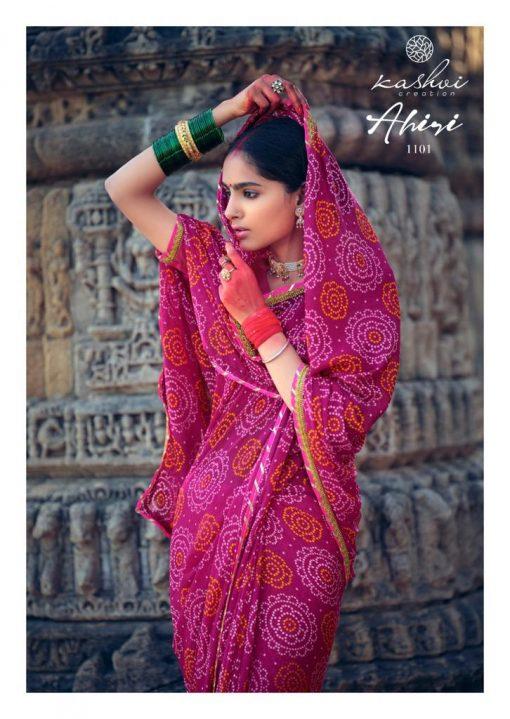 Kashvi Ahiri by Lt Fabrics Saree Sari Wholesale Catalog 10 Pcs 10 510x719 - Kashvi Ahiri by Lt Fabrics Saree Sari Wholesale Catalog 10 Pcs