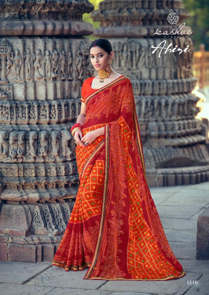 Kashvi Ahiri by Lt Fabrics Saree Sari Wholesale Catalog 10 Pcs 11 - Kashvi Ahiri by Lt Fabrics Saree Sari Wholesale Catalog 10 Pcs