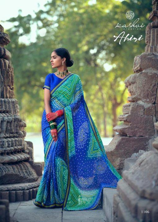 Kashvi Ahiri by Lt Fabrics Saree Sari Wholesale Catalog 10 Pcs 14 510x719 - Kashvi Ahiri by Lt Fabrics Saree Sari Wholesale Catalog 10 Pcs
