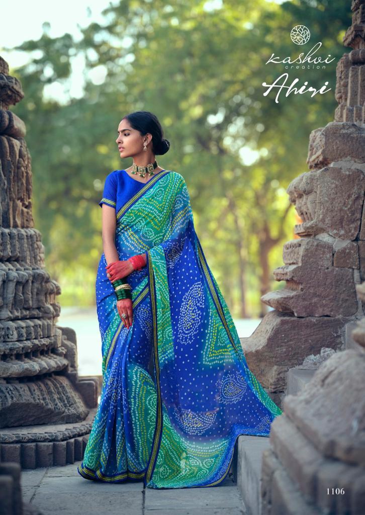 Kashvi Ahiri by Lt Fabrics Saree Sari Wholesale Catalog 10 Pcs 14 - Kashvi Ahiri by Lt Fabrics Saree Sari Wholesale Catalog 10 Pcs