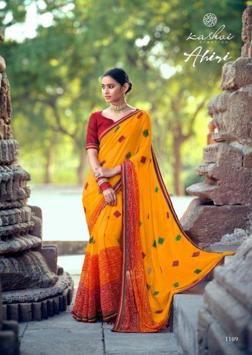 Kashvi Ahiri by Lt Fabrics Saree Sari Wholesale Catalog 10 Pcs 15 510x719 - Kashvi Ahiri by Lt Fabrics Saree Sari Wholesale Catalog 10 Pcs