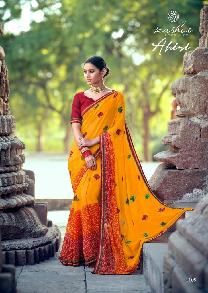 Kashvi Ahiri by Lt Fabrics Saree Sari Wholesale Catalog 10 Pcs 15 - Kashvi Ahiri by Lt Fabrics Saree Sari Wholesale Catalog 10 Pcs