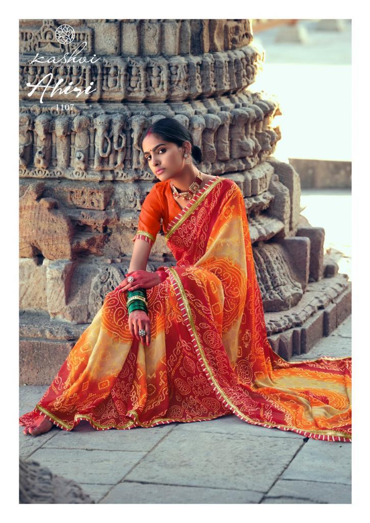 Kashvi Ahiri by Lt Fabrics Saree Sari Wholesale Catalog 10 Pcs 19 - Kashvi Ahiri by Lt Fabrics Saree Sari Wholesale Catalog 10 Pcs