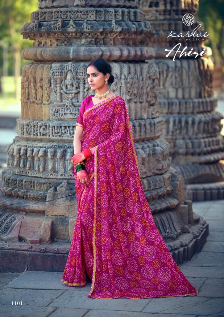 Kashvi Ahiri by Lt Fabrics Saree Sari Wholesale Catalog 10 Pcs 2 - Kashvi Ahiri by Lt Fabrics Saree Sari Wholesale Catalog 10 Pcs