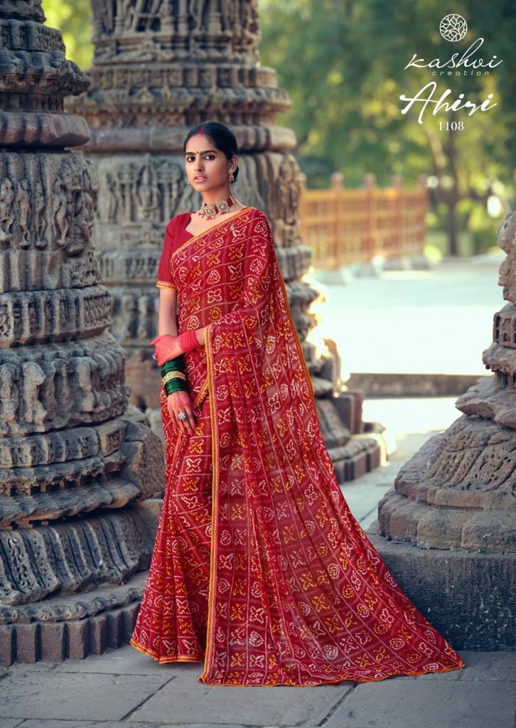Kashvi Ahiri by Lt Fabrics Saree Sari Wholesale Catalog 10 Pcs 21 - Kashvi Ahiri by Lt Fabrics Saree Sari Wholesale Catalog 10 Pcs